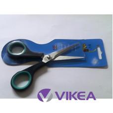 Nožnice modré